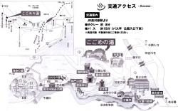 交通アクセス「町内簡易マップ」