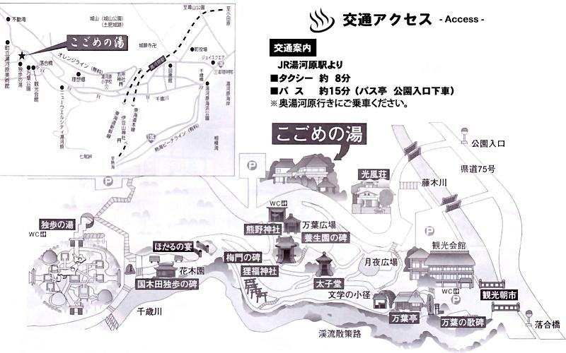町内簡易マップ