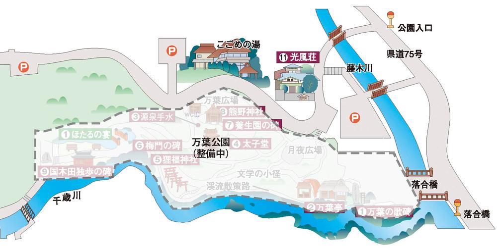 万葉公園工事MAP